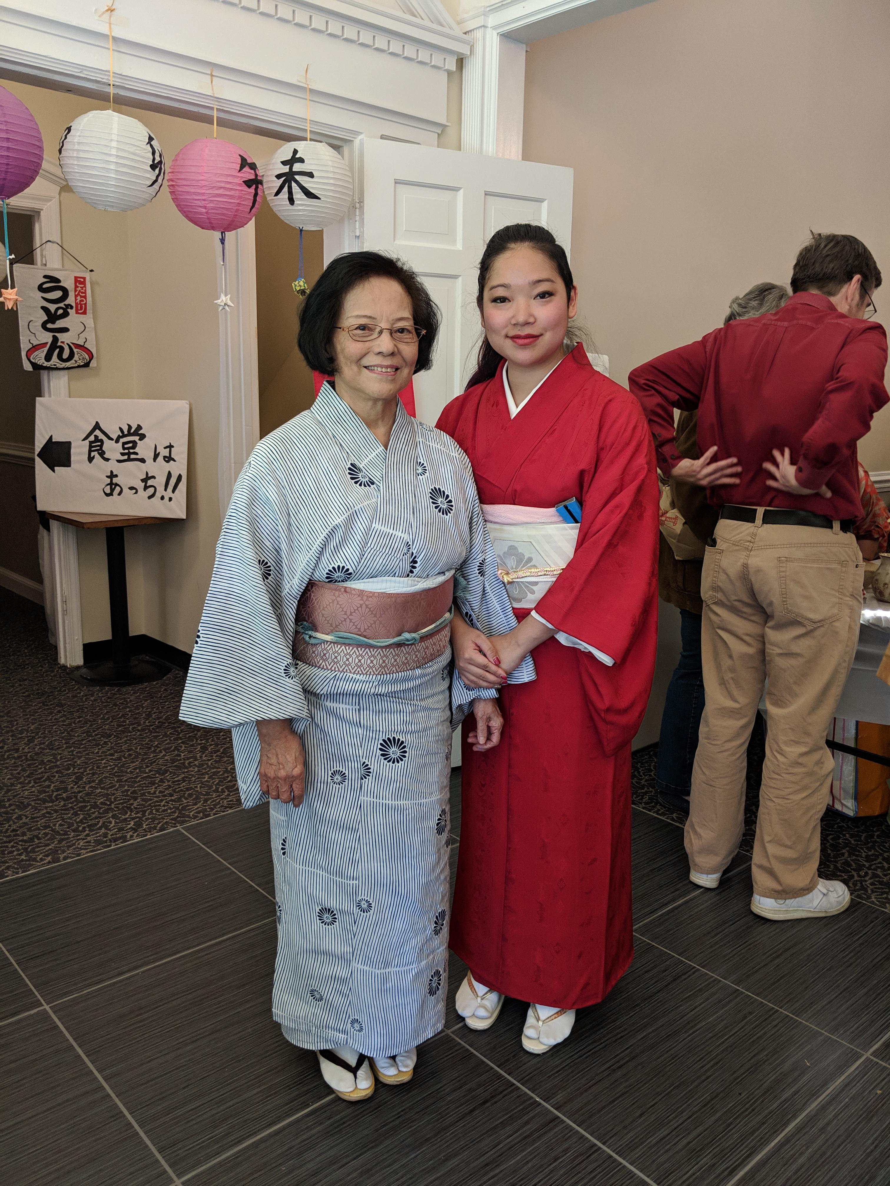 Onoe Kikuyuki and Onoe Erika